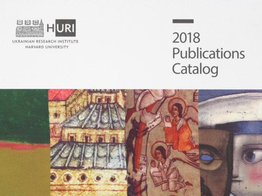 Ukrainian Research Institute at Harvard University (HURI): Publications Catalog